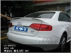 LX品牌奥迪A4L车用螺孔无灯尾翼