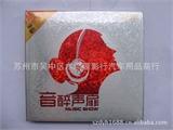 2011新款正版CD