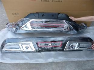 12款CR-V带灯前后保险杠