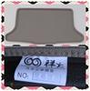 汽车环保低碳尾箱垫