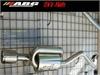 改装不锈钢排气管