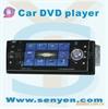 新款4.3寸蓝牙车载DVD播放器