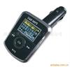 车载MP3
