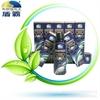 柴油發動節油修復劑