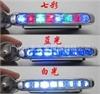 车用LED装饰灯