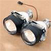 HID氙气大灯双光透镜投影灯