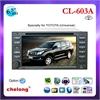 车载双锭DVD CL-603A