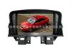 汽车影音导航车载GPS导航仪