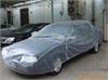 汽车防护用品车衣