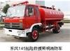 东风抢险救援照明消防车