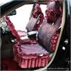 高档纯手工蕾丝座套 汽车座套 个性座套 座套 通用座套