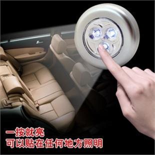 汽车后备箱灯