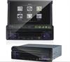 车载伸缩DVD 高清播放器