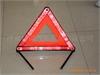 高强度反光型可折叠式三角警示牌