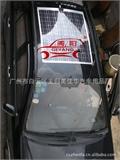 太阳能车载发电系统