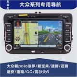 车载GPS导航DVD导航仪