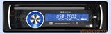 FM单体声功能车载DVD