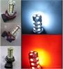 汽车LED防雾灯