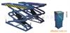 3.5T 地藏式剪式举升机