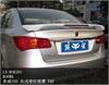 荣威350车用夹式有灯尾翼