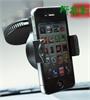 车车载手机GPS导航迷你支架手机支架