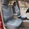 新款天然环保生态棉四季通用汽车座套
