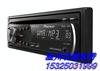 先锋DEH-1250 CD/MP3机