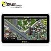 车载GPS汽车导航仪