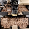 豹纹系列汽车脚垫 地垫定制帝豪/菲亚特/陆风车用地毯