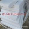 白色玻璃纖維環保無甲醛保溫棉