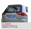 LX品牌三菱蒙特罗无灯尾翼