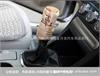 汽车安全带护肩
