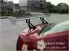 汽车三厢车通用单层夹式免打孔铝合金尾翼