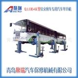 公交客车专用汽车举升机