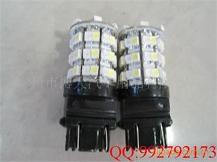 双色LED刹车灯