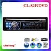 单碟DVD CL-8219DVD