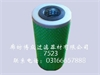 7523机油滤芯