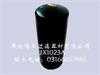JX1023A机油滤清器