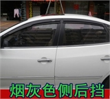 20%烟灰色侧后档汽车膜 不反射膜 防爆膜 0干扰信号全车超流线膜