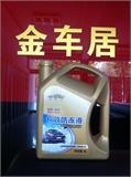 防冻液4L优异的冷却性能 防冻性能 冰点-25℃ 沸点118℃