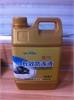 汽车防冻液2L冰点:-25℃ 沸点:118℃燃机水冷系统的防冻、冷却