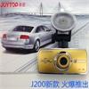 新款2.7寸高清夜视行车记录仪JOYTOP卓途J200,土豪金天蓝色可选