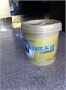 防冻液10L优异的冷却性能 防冻性能 冰点-25℃ 沸点118℃