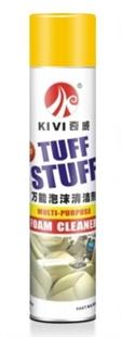 奇威万能泡沫清洗剂/提供OEM代加工