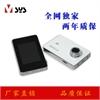 唯赛思通 行车记录仪 高清迷你 超薄2.0寸 1080P