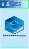 冰固-Soildice-窗膜  蓝晶