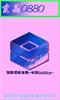 冰固-Solidice-窗膜.紫晶