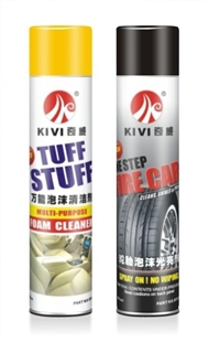 化油器清洗剂/表板蜡/万能泡沫清洁剂/除锈剂/防冻液/OEM代工