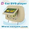 寸头枕式车载DVD/USB/SD播放器