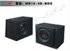 高档汽车音响 野兽 WB10-4D-BOX 10寸双线圈双磁低音箱批发